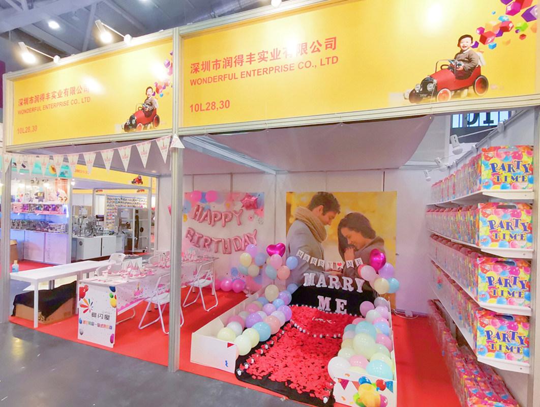第32届国际玩具及教育产品(深圳)展