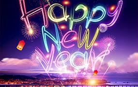 新年(跨年)