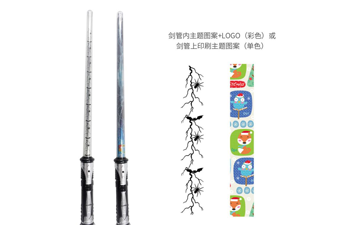 智能变色激光剑(27.5变色太空剑)