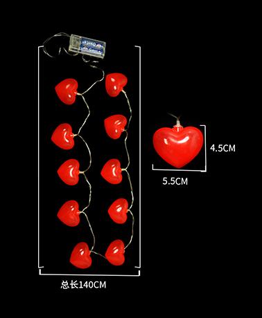 情人节10灯灯串-红心 尺寸图